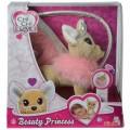 Simba žaislinis šuniukas Chi Chi Love Gražioji Princesė su krepšiu nuotrauka nr.1